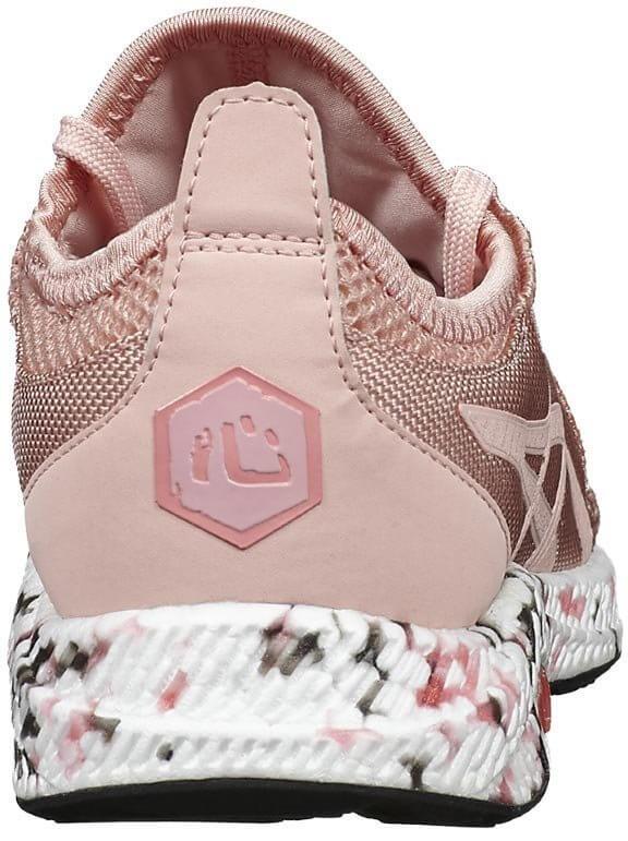 Asics Hyper Gel Sai GS - detské bežecké topánky  a0c082660d8