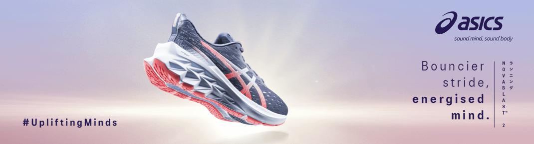 Športové topánky a oblečenie Asics