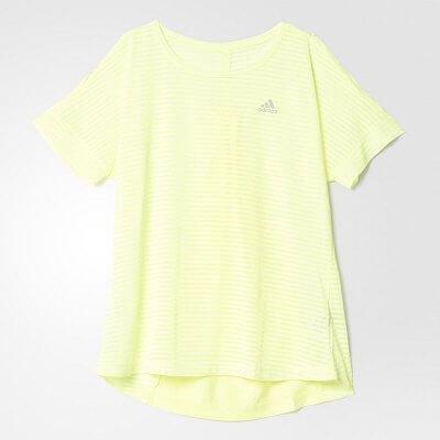 Dámské běžecké tričko adidas Run SS Design T
