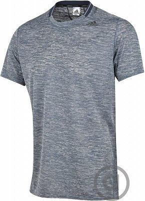 Pánské běžecké tričko adidas SN S/S M