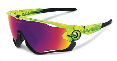 Sluneční brýle Oakley Jawbreaker Uranium w/ Prizm Road