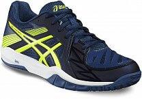 Asics Gel Fastball 2