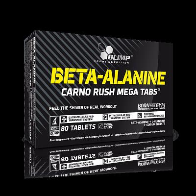 Aminokyseliny Olimp Beta-Alanin Carno Rush, 120 kapslí