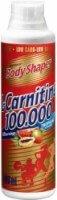 Spalovače tuků Weider L-Carnitine 100.000 L-carnitin koncentrát, 500ml
