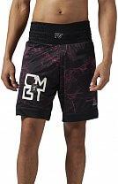 Reebok Combat Prime Boxing Short