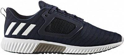 adidas Climacool Cm - pánské běžecké boty  c941c7e3e8e