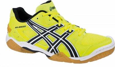 Pánská volejbalová obuv Asics Gel Extent