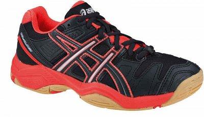 Dětská volejbalová obuv Asics Gel Blast 4 GS