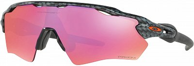 Sluneční brýle Oakley Radar Ev XS Path (Youth Fit) PRIZM Trail