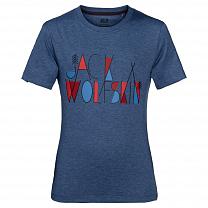 Jack Wolfskin Brand T Boys Ocean wave 1588