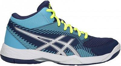 71740e6890833 Asics Gel Task MT - dámske halové topánky | Sanasport.sk