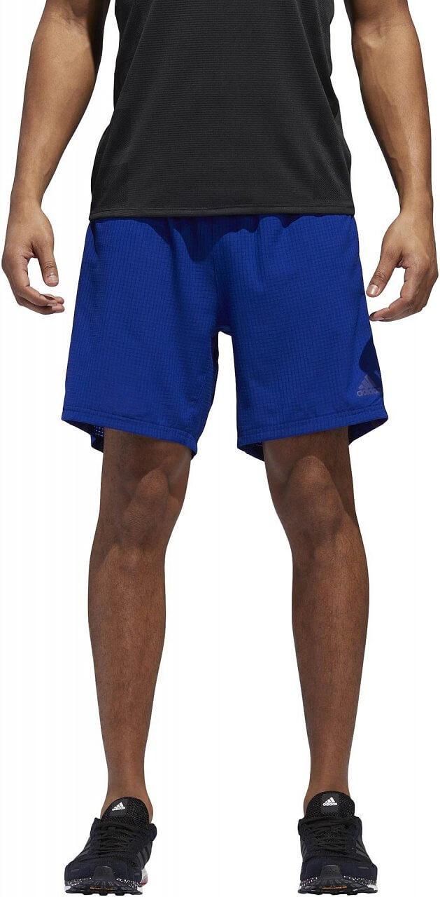 Pánské běžecké kraťasy adidas Supernova Short Men