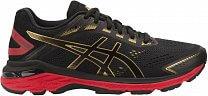 Asics Gel Nimbus 20 Barcelona - dámské běžecké boty  73a302528fc