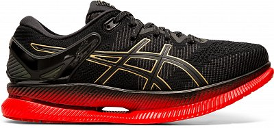 Dámské běžecké boty Asics MetaRide