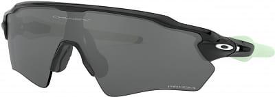 Sluneční brýle Oakley Radar Ev XS Path