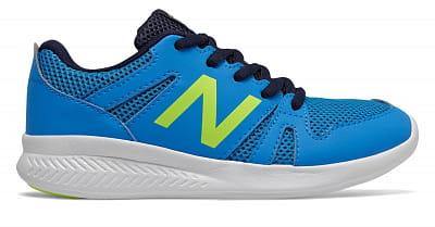 Dětské běžecké boty New Balance YK570VB