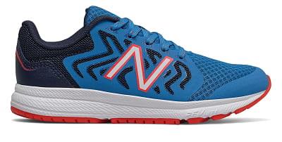 Dětské běžecké boty New Balance YK519LV2
