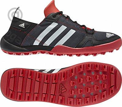 Pánská outdoorová obuv adidas climacool daroga two 13